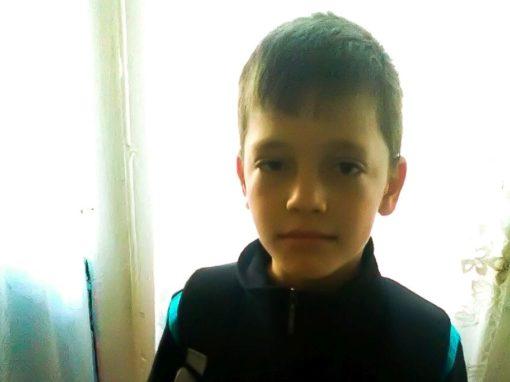 Alexandru Coteanu